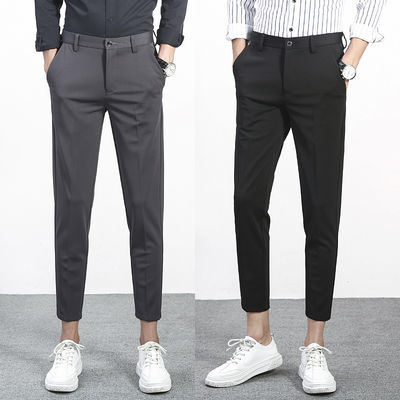 2020新款西裤男弹力九分休闲修身夏季薄款百搭小西裤纯色小脚裤子