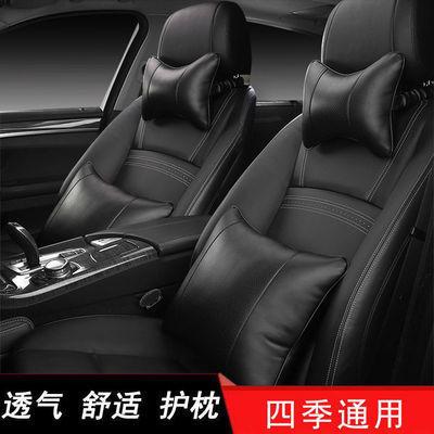 汽车头枕护颈枕靠枕一对车载枕头车座椅颈锥枕腰靠垫套装内饰用品