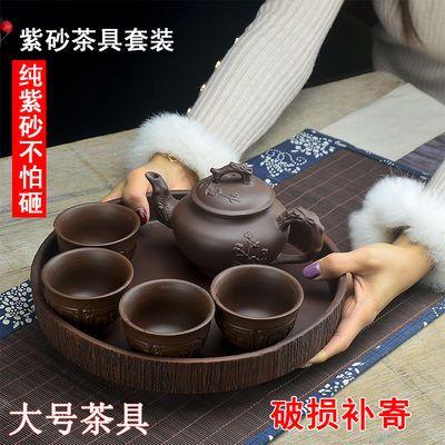 紫砂功夫茶具套装现代办公室家用客厅大号简约陶瓷茶盘泡茶壶茶杯
