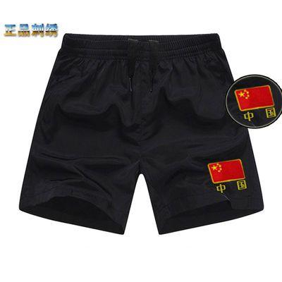 军迷刺绣国旗短裤男军迷体能特种兵户外训练军迷裤沙滩裤含棉中裤