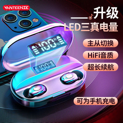 真无线蓝牙双耳机迷你超小入耳头戴式运动充电仓安卓OPPO苹果通用
