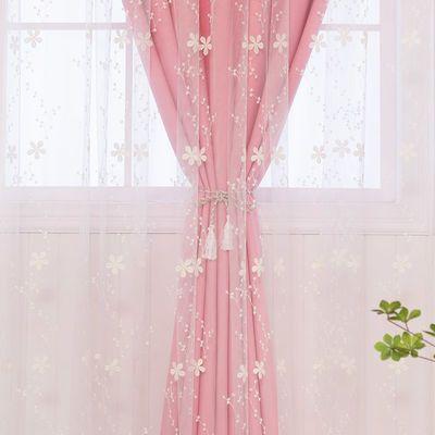 韩式蕾丝窗帘加厚成品遮光双层绣花粉色公主风窗帘纱卧室客厅婚房