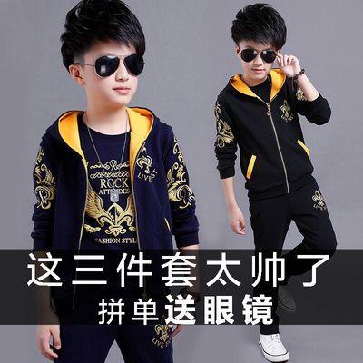 童装男童春秋款套装新款小男孩中大童帅气衣服儿童学生两/三件套