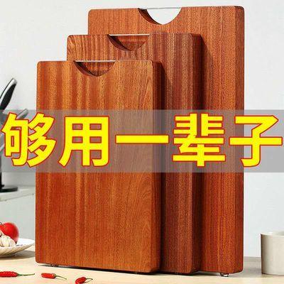 【整木菜板】乌檀木切菜板实木防霉加厚面板案板家用厨具砧板刀板