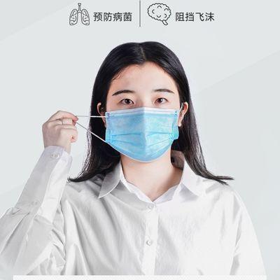 现货50只装一次性口罩三层加厚熔喷布防护防尘透气民用口鼻罩