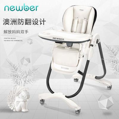 纽贝耳宝宝餐椅家用多功能儿童小孩吃饭餐桌便携式可折叠婴儿座椅