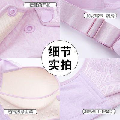 买二送四妈咪无痕无钢圈舒适聚拢防下垂孕妇哺乳内衣调整型文胸