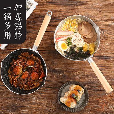 日式雪平锅不粘锅温奶辅食煮面锅泡面锅平底锅燃气电磁炉通用家用