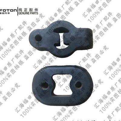 福田汽车配件 时代驭菱C/Q版VQ1 V1 排气管消音器吊耳支架 橡胶垫