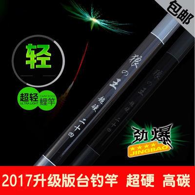 特价狼王鱼竿手竿4.5米5.4米6.3米7.2米钓鱼竿超轻超硬碳素台钓竿