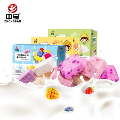 中宝什锦酸奶果粒块蓝莓芒果黄桃冻干固体草莓脆水果干网红小零食