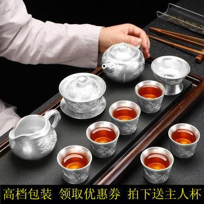 景德镇手工鎏银茶具套装999银自动茶具功夫茶杯泡茶家用茶壶陶瓷