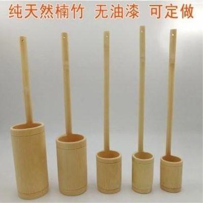 提子长柄量勺啤酒桶酒豆浆打酒器家用陶瓷 竹制手持式端子量酒器