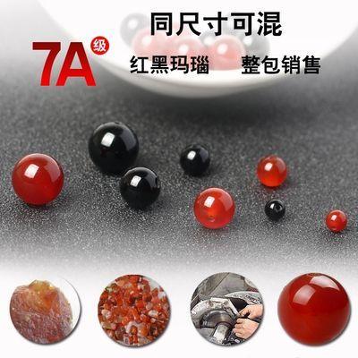 正品天然黑红玛瑙石散珠子手串编织diy手工串珠材料水晶批发单颗