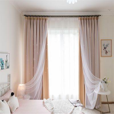 韩式双层蕾丝遮光镂空星星窗帘布纱粉色窗帘卧室客厅窗帘成品