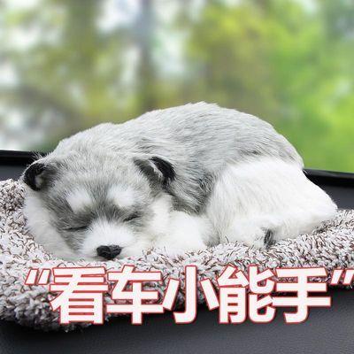 汽车用品小车上车内饰品摆件车载装饰个性创意竹炭仿真狗可爱车饰