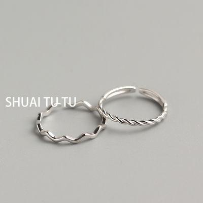 TUTU925纯银戒指麻花波浪简约时尚个性学生冷淡风开口可调节指环
