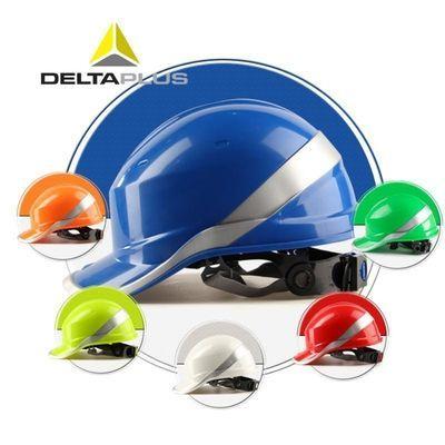 代尔塔102018夏季透气防晒绝缘建筑矿工地施工程劳保安全帽头盔
