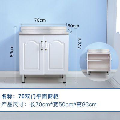 简易橱柜家用厨房灶台柜水槽柜不锈钢台面储物柜洗碗柜组装经济型