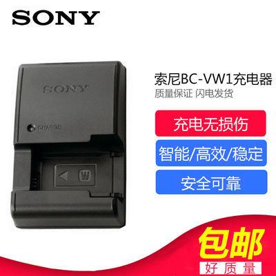 索尼 NP-FW50 电池 ILCE-A7R A7K A7S A7II 微单相机BC-VW1充电器