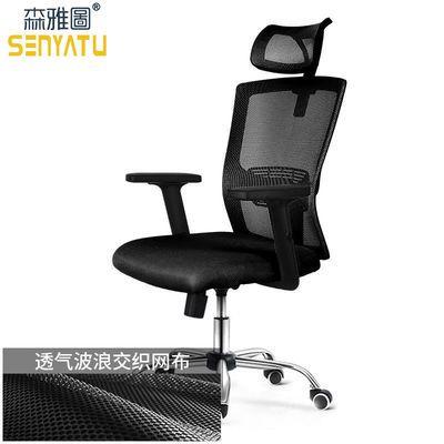 歌德利电脑椅人体工学办公椅子职员椅家用休闲靠背网布转椅学生椅