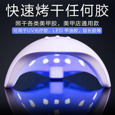 光疗机美甲灯光疗灯感应速干甲油胶烤灯指甲灯机LED烘干机美甲灯