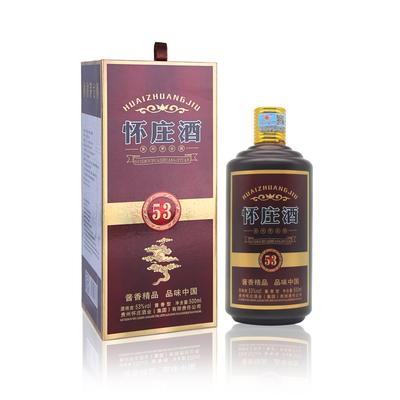 怀庄53酱香精品高端礼盒装 500ml*6瓶装 联系客服 领取优惠