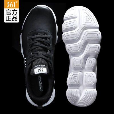 361运动鞋男鞋2020年夏季皮面防水透气跑鞋361度革面轻便跑步鞋男