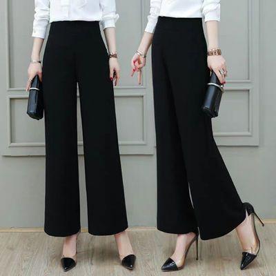 阔腿裤女2021高腰宽松夏季薄款冰丝垂感直筒女裤雪纺百搭黑色裤子