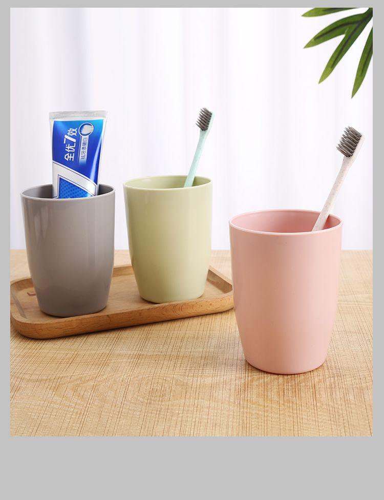 【48小时内发货】家用漱口杯女简约学生刷牙杯情侣可爱牙刷杯洗刷套装杯子塑料口杯