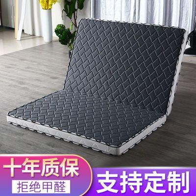 环保天然椰棕床垫子棕垫1.8双人1.5棕榈凉席硬床垫经济可定做折叠