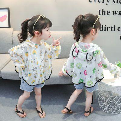 女童夏季防晒衣儿童空调衫防紫外线超薄透气薄款外套宝宝皮肤衣aa