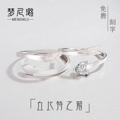 日韩S925纯银丘比特之箭情侣戒指女韩版时尚指环男对戒生日礼物