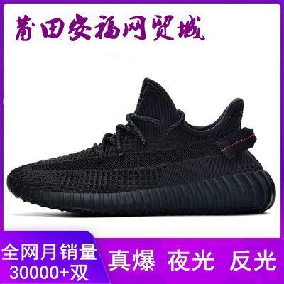 莆田椰子鞋满天星黑红海盐芝麻椰子350黑天使v2男女休闲运动鞋