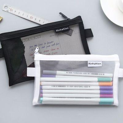 简约透明网纱笔袋韩国小清新创意学生考试收纳袋笔袋大容量文具袋