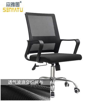 歌德利电脑椅办公椅子靠背网布弓形职员椅现代简约家用舒适转椅子