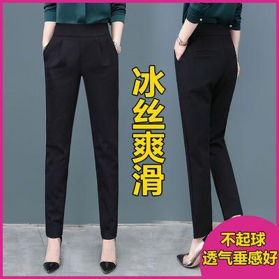 哈伦裤子女九分夏季新款黑色宽松显瘦西裤高腰薄款夏天休闲长裤女