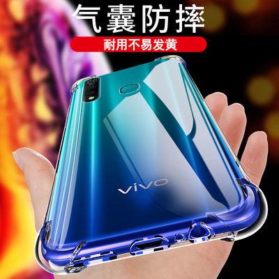 VIVOX9S/X30/Y66/X23/X20手机壳Z5/Y7S透明X27防摔Y93软Y3/y85套