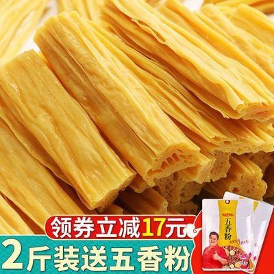 【领券减17】2斤特价腐竹干货1000g农家纯手工正天然特级黄豆腐皮