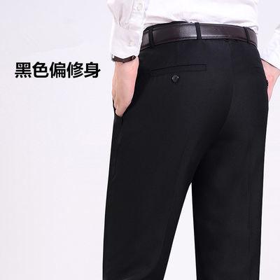 职业正装西裤男士薄款修身直筒免烫抗皱西装裤夏季韩版商务上班穿