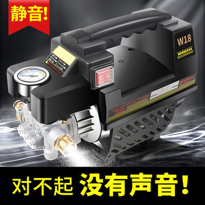 强力洗车枪洗车机家用220v洗车神器高压水枪全自动洗车泵刷车泵