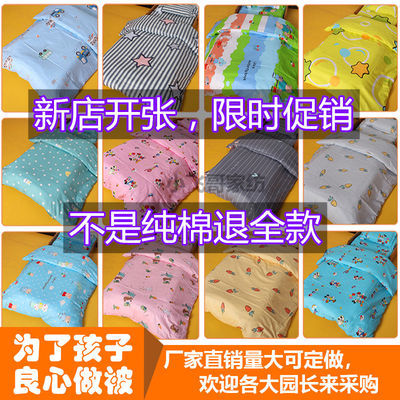 幼儿园入园三件套六件套儿童午睡专用被100%纯棉面料纯棉被褥