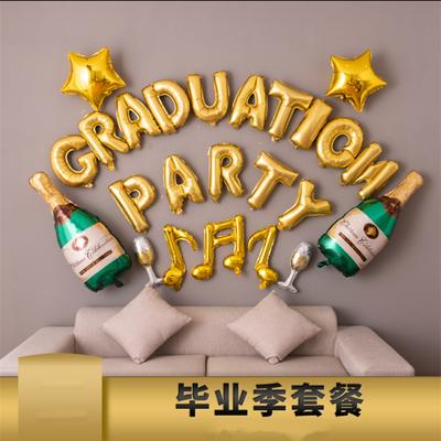 毕业季气球套餐学校幼儿园教室装饰同学聚会活动背景墙布置谢师宴