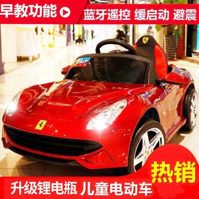 儿童电动车四轮可坐人婴儿遥控汽车 1-3岁4-5 摇摆童车宝宝玩具车