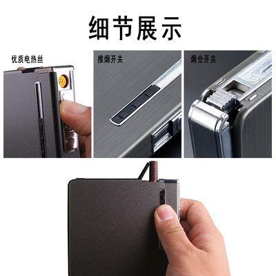 【夏季尚新】充电烟盒20支装自动弹烟超薄 个性烟盒充电打火机一