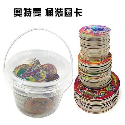 儿童玩具小圆卡片圆形卡片塑料卡王者荣耀奥特曼卡片卡赛尔号加厚