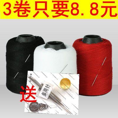 缝被子线手缝线粗线缝包线缝棉被线家用手工被子针线球缝纫线套装