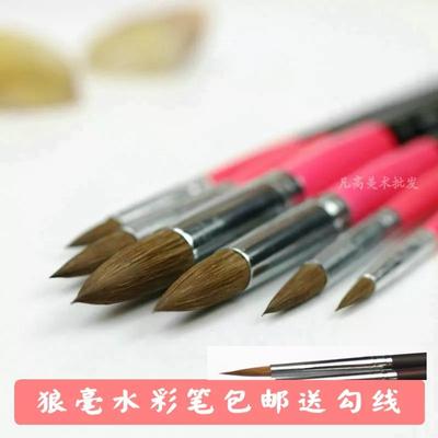 马蒂斯狼毫水彩画笔勾线笔漫画水彩毛笔水粉笔6支装尖圆头油画笔
