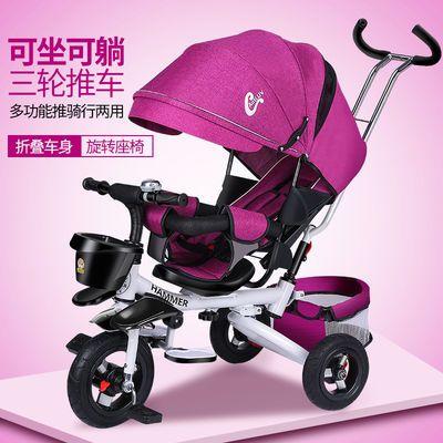 儿童三轮车脚踏车可躺可坐大号折叠宝宝手推车小孩推车男女自行车