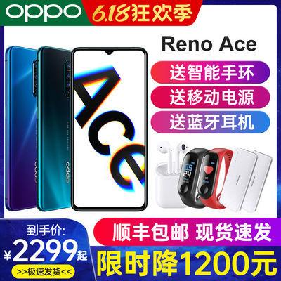 [限时减1200]OPPO Reno Ace opporenoace手机高达oppoace renoace